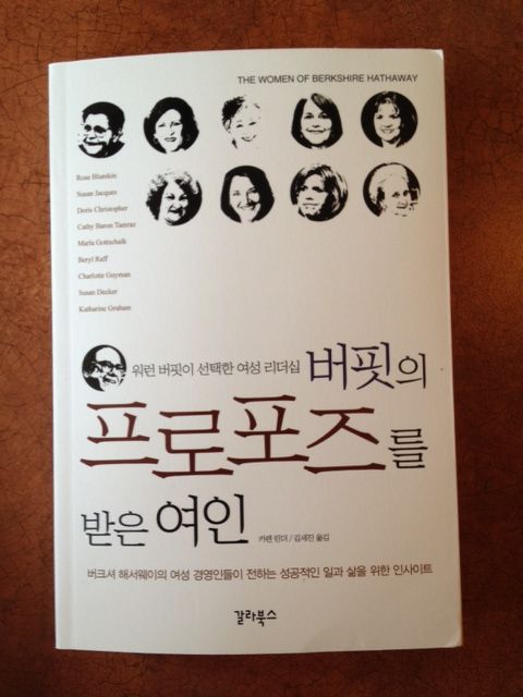 New Korean Version Released